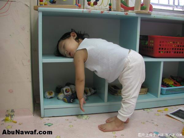 http://images.abunawaf.com/2004/07/babySleep.jpg