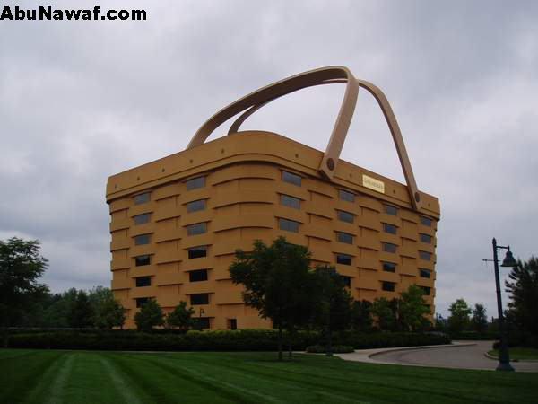 الفندق