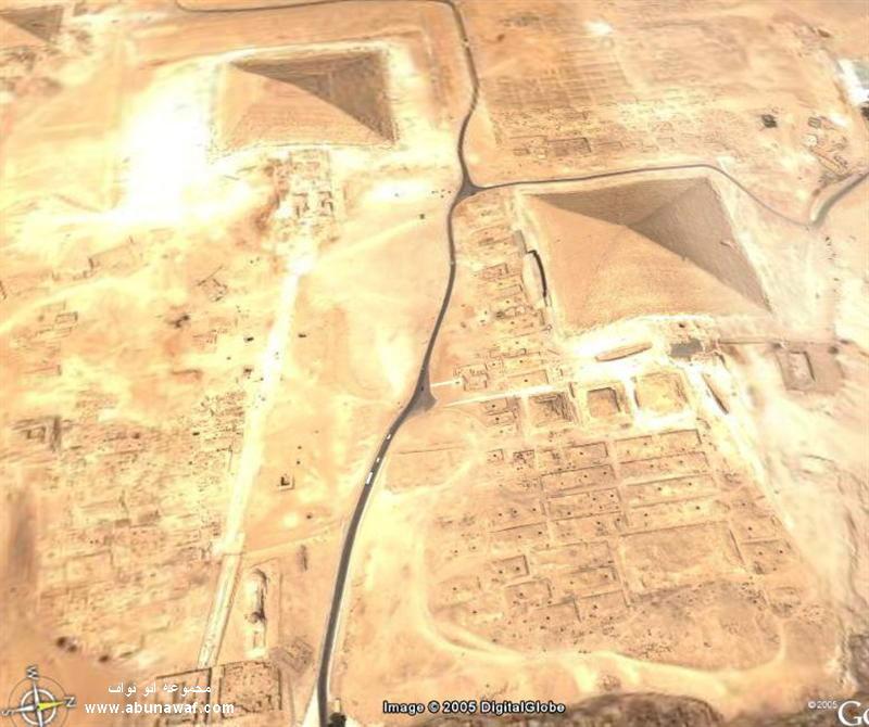 src=http://images.abunawaf.com/2005/09/goearth3.jpg
