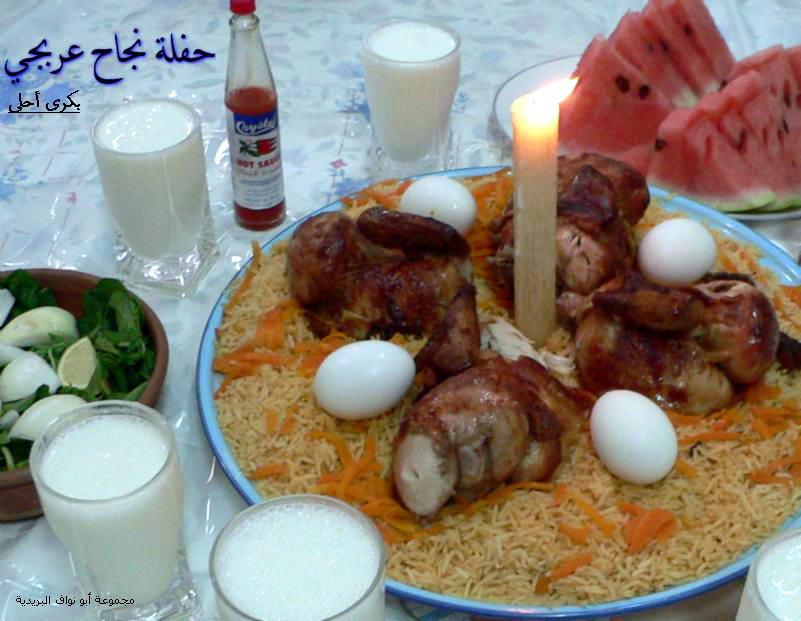 حفله نجاح عربجي