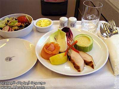 وجبات خطوط الطيران - صور
