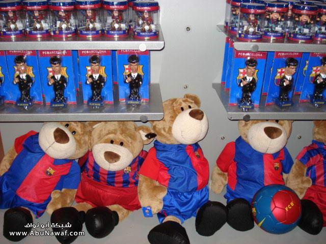 [» جولة رائعة في مقر نادي برشلونة الأسباني (هيا بنا) «] picture333mb4.jpg