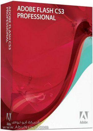 برامج فوتوشوب AdobeFlashCS3