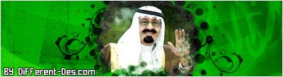 تواقيع اليوم الوطني السعودي لليوم 2.jpg