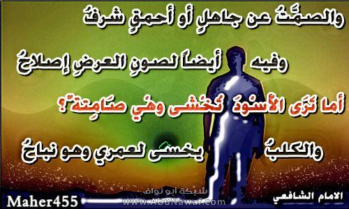 الشافعي tqhfm1kkvtha99sqfy9k