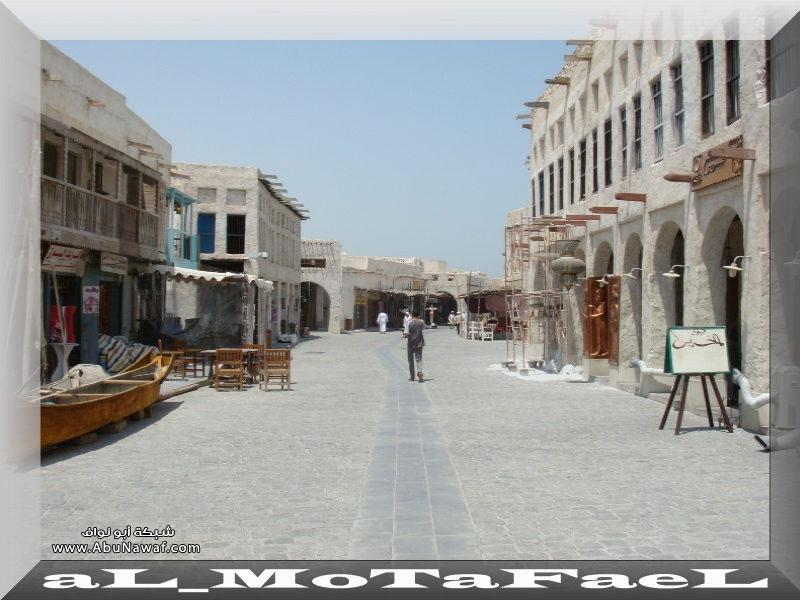 صور سوق واقف في قطر معلومات و تقرير عن سوق واقف بالدوحة a6bb28e9e7.jpg
