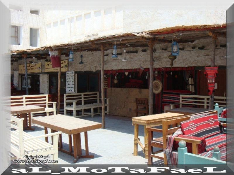 صور سوق واقف في قطر معلومات و تقرير عن سوق واقف بالدوحة be201981d7.jpg