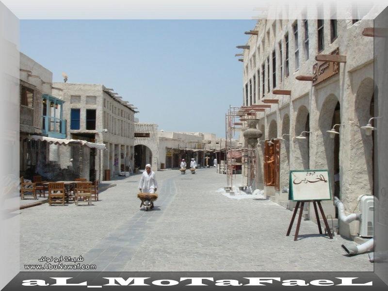 صور سوق واقف في قطر معلومات و تقرير عن سوق واقف بالدوحة f44bc50c05.jpg