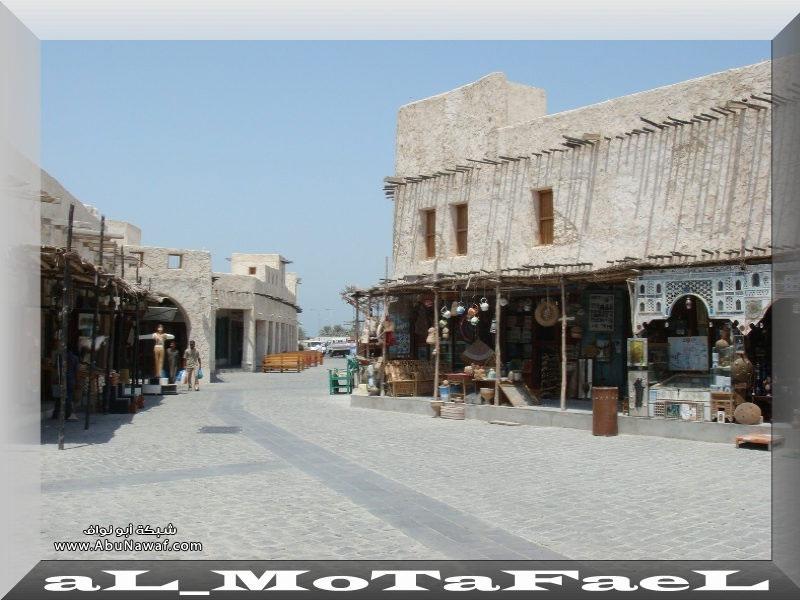 صور سوق واقف في قطر معلومات و تقرير عن سوق واقف بالدوحة f6098d32b6.jpg
