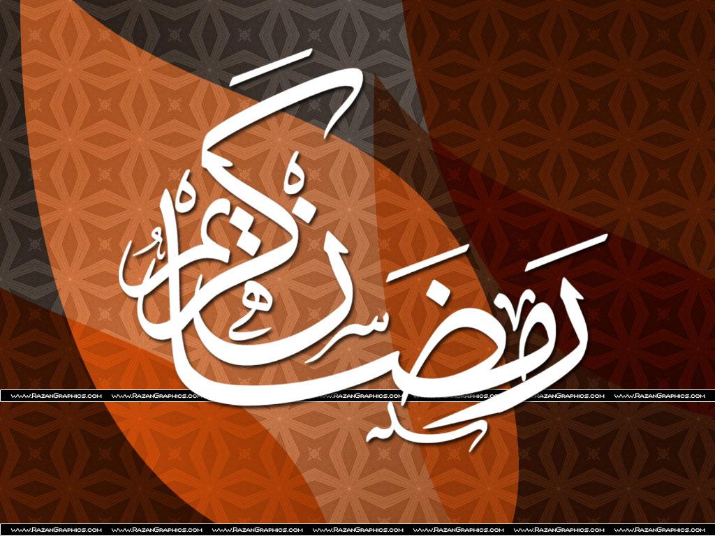 Ramadhan bulan yang mulia...
