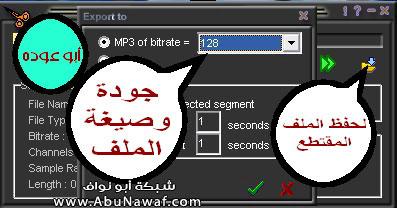 Sound Cutter be5ed32a3f.jpg