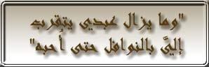 AbuNawaf
